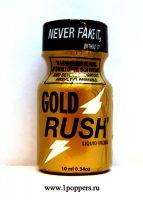 Попперс Gold Rush