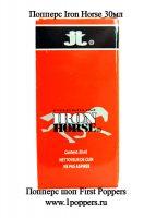 Попперс Iron Horse 30мл. купить