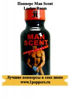 Попперс Man Scent для секса