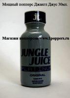 Jungle Juice Platinum купить в попперс шопе