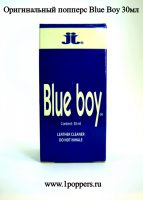 Попперс Blue Boy от компании Locker Room