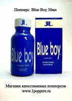 Попперс Blue Boy (Блю бой) 30мл.