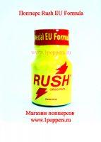 Попперс Rush EU Formula 10мл.