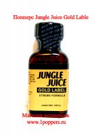 Попперс Jungle Juice Gold Label