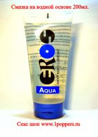 Смазка (лубрикант) на водной основе Eros