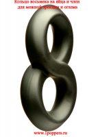 Двойное кольцо восьмерка на член и мошонку для эрекции