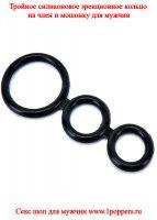 Кольцо на член для эрекции из силикона