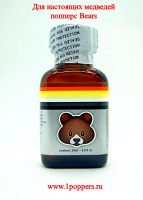 Poppers Bears 24ml.