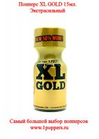 Poppers XL Gold