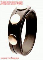 Кольцо на член из резины 40 - 60мм.