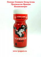 Poppers Dominator Strong Aroma