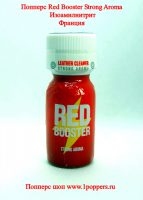 Poppers Red Booster