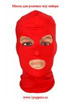 Бдсм маски для ролевых игр взрослых