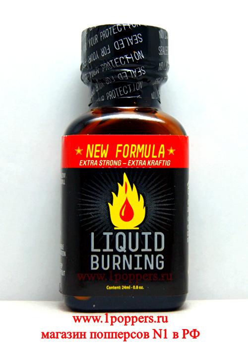 Попперс Liquid Burning 24