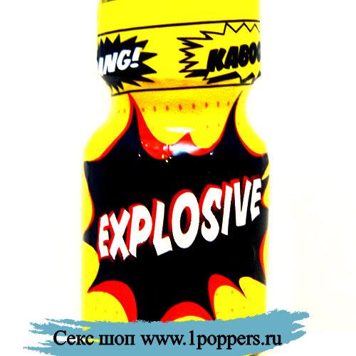 Попперс Explosive купить в секс шопе срочно