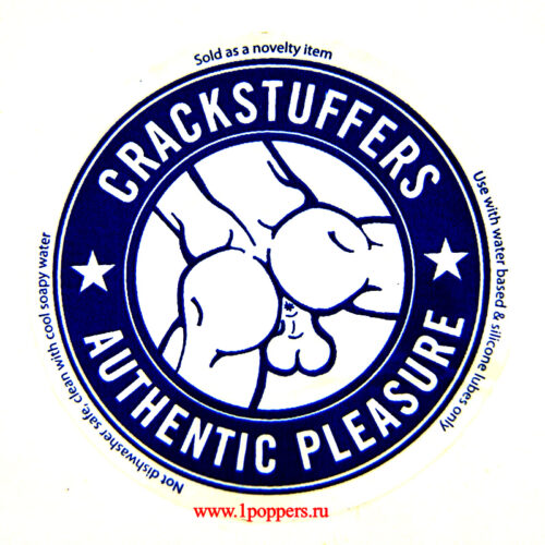 Купить Crackstuffers