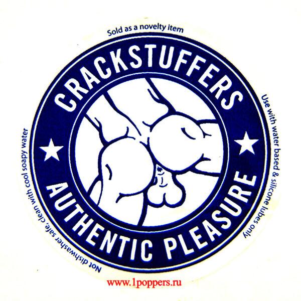 Купить Crackstuffers