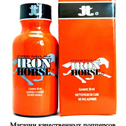Iron Horse попперс купить в Москве самовывозом