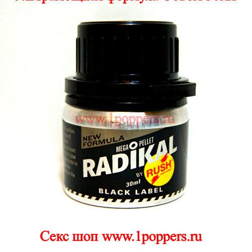 Попперс Rush Radikal Black Label 30мл.