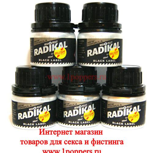 Попперс Rush Radikal Black Lable (Раш Радикал Блэк)