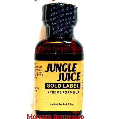 Попперс Jungle Juice Gold Label