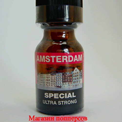 Попперс Amsterdam Special Ultra Strong