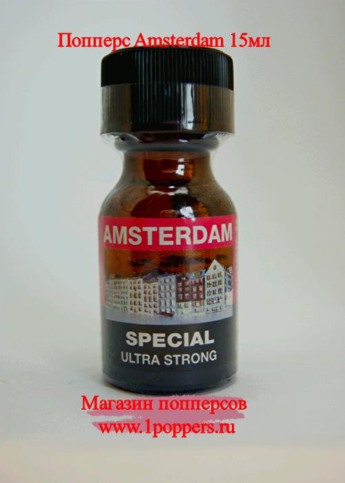 Попперс Amsterdam Special Ultra Strong
