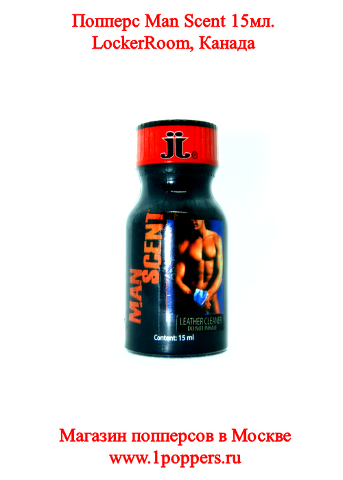 Poppers Man Scent