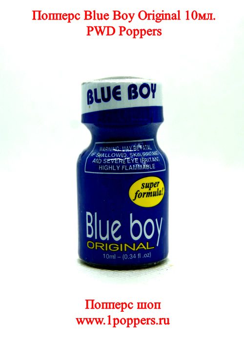 Blue Boy Original 10мл