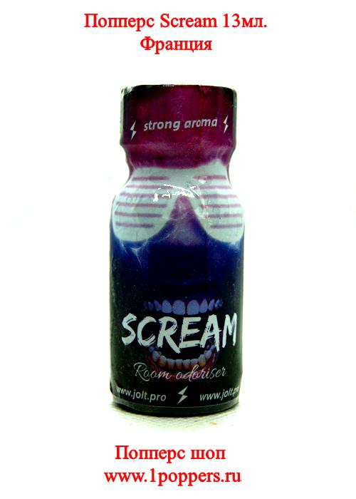 Scream poppers 13мл.