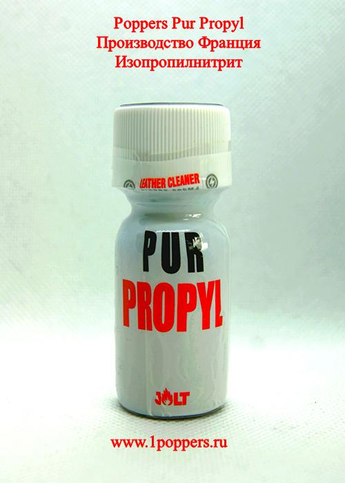 Pur Propyl