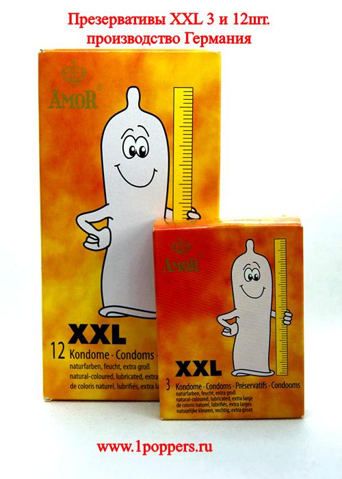 Презервативы Amor XXL размер
