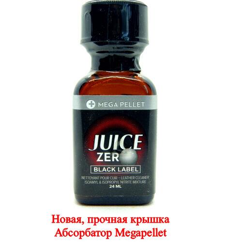Juice Zero Black Lable
