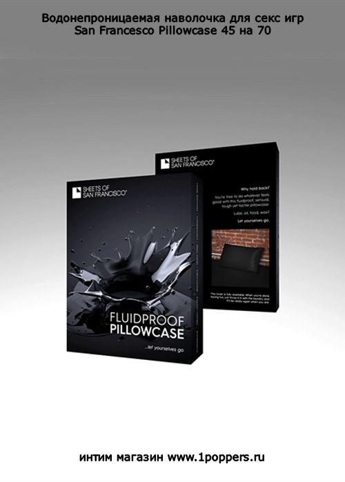 SF Pillowcase