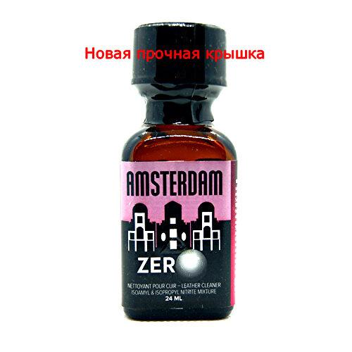 Попперс Amsterdam Zero