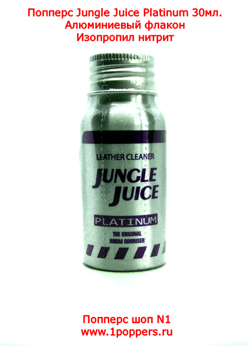 Poppers Jungle Juice Platinum UK 30мл.