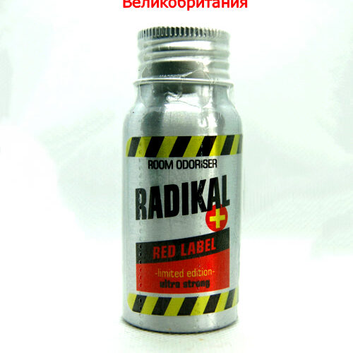 Poppers Radikal Red 30 мл.