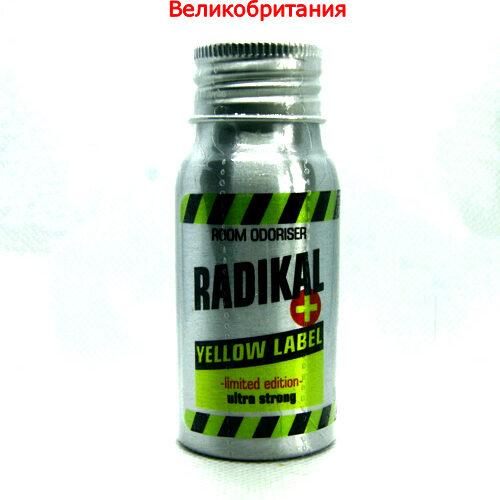 Poppers Radikal Yellow 30 мл.