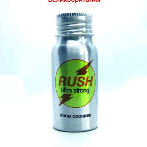 Poppers Rush Ultra Strong UK 30мл